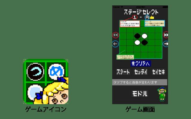 nakamura-game